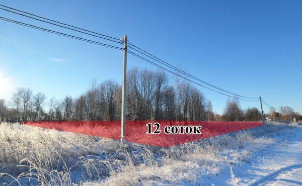 Земельный участок 12 соток в СНТ